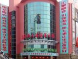 上海新七浦服装市场